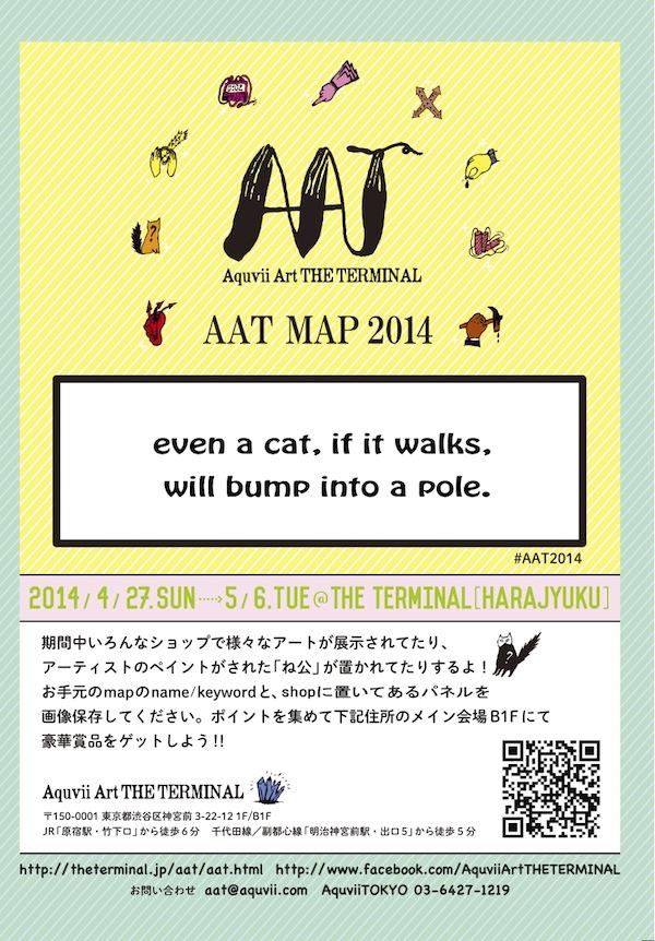 aat_map_2014