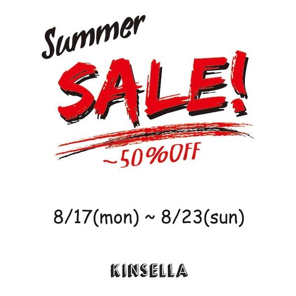 2015夏セール画像