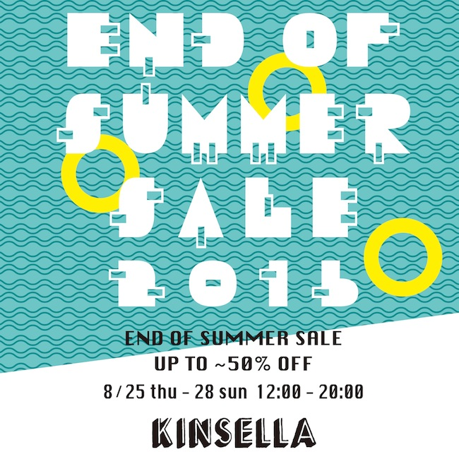 夏 セール 2016 POP